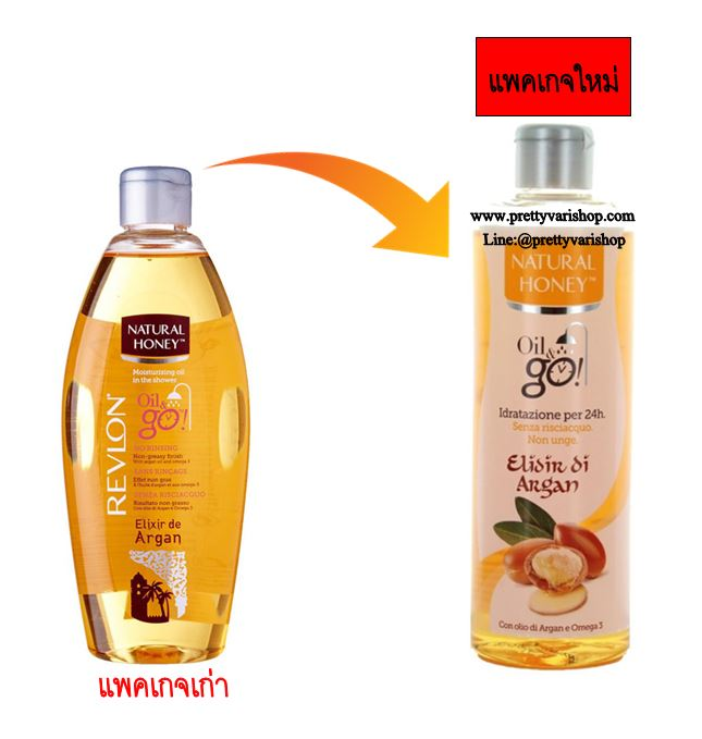 �ٻ�Ҿ���1 �ͧ�Թ��� : **�������**Natural Honey Body Oil Argan Oil 300 ml. �ش�ʹ����ѹ���ا��Ƿ�����Ѻ�������� ����ѹ����᡹�ҡ���ͤ� �����ѡ�Ҥ����״���蹢ͧ��� ��ͧ�ѹ���������������٭���¤���������� ���͡���Դ������� ���º��ا�����з��������觻��� ��͹���� ����չ�