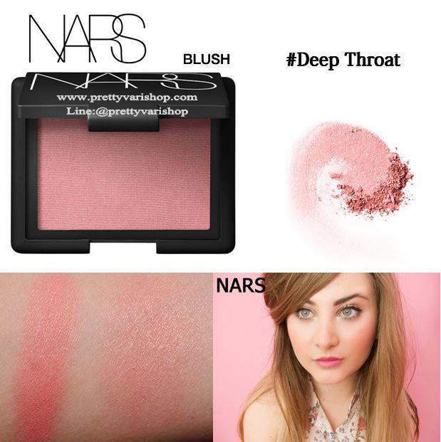**พร้อมส่ง**NARS Blush Powder #Deep Throat